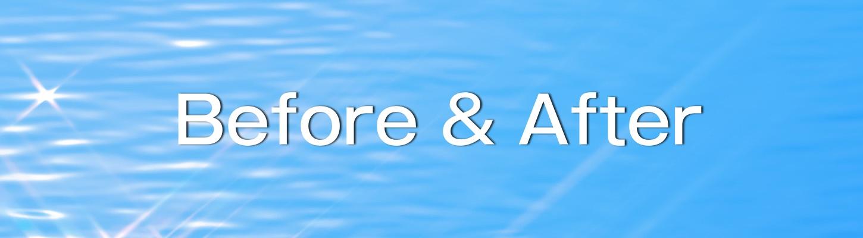 A-qua水カラーのBefore & After